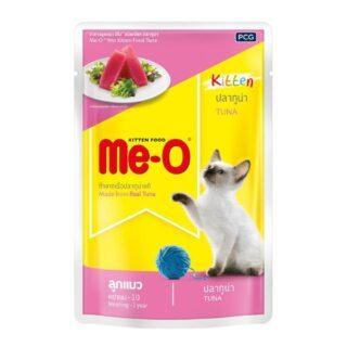 Me-O Kitten Real Tuna Gravy in Pouch,(80 g) vm pets mart
