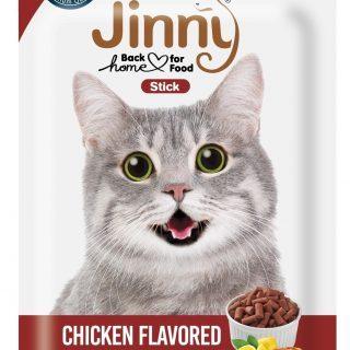 Jinny Chicken - Dry Cat Treat